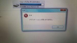 ^E58DFD6FB7F4C46A464204EDCE9356D9A156BE493A17CB7F99^pimgpsh_fullsize_distr