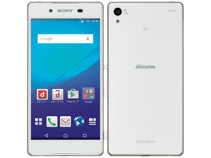 xperiaz4so_03g