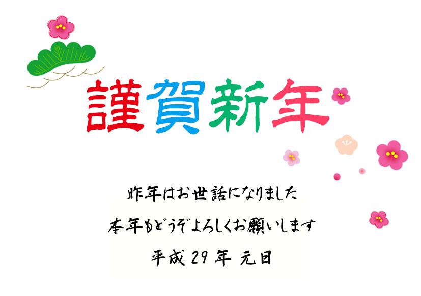 20170104_002